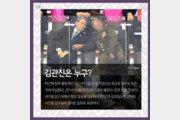 """[카드뉴스] '레이저 김' 김관진 """"나는 全軍 지휘했던 사람"""""""