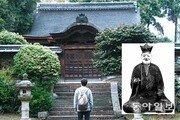 장보고 잊지 않는 日… 불교 성지에 기념비 세워 업적 기려