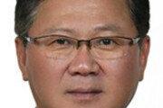 [시론/김태현]北문제 공동성명 후속조치를 주시한다