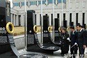 모습 드러낸 유엔 참전국 상징 기념물