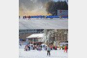 [스키장 27일 개장](2)용평리조트, 40주년 기념행사