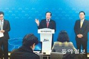 [제주]최악 경영난 '제주국제자유도시개발센터' 환골탈태
