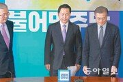'文의 흔적' 지우는 김종인… '國父 발언' 비판한 천정배