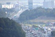 고속도로교통상황, 귀성 7일 오전-귀경 8일 오후 제일 혼잡 …교통정보 확인 어디서?