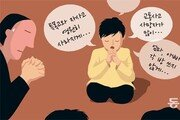 [이기호의 짧은 소설]<50> 아들의 기도