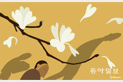[이기호의 짧은 소설]다시 봄