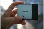 [직접 써봤어요]삼성 고성능-대용량 포터블 SSD 'T3'