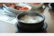 [2016 현장 인터뷰 오늘] 화성 맛집, 전통 가마솥과 장작불 방식 그대로 40년 전통의 '왕골남서문장작불곰탕'