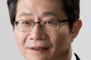 [동아광장/류길재]북한의 세트장 연출쇼를 끝내자