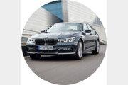 [직접 타봤어요]BMW '뉴740d xDrive'