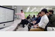 [대학탐방/한양대]소프트웨어―사이언스―스마트… '3S UP' 전략으로 교육 혁신