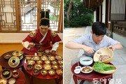 [문화 실험실]진수성찬 과열량食 vs 푸성귀 제철웰빙食