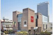신세계百 강남점, 11일 그랜드 오픈