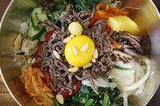 [황광해의 역사속 한식]비빔밥