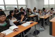 [대학탐방/동서대]융합교육-해외역량 강화로 떠오르는 '글로벌 동서대'