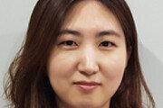"""[기자의 눈/정민지]""""김영란법은 부부관계촉진법"""" 궤변-농담 늘어놓은 권익위장"""