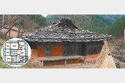 [한옥에 살다/장명희]300년 전 너와집, 미래주택의 원형이 된다