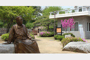 꿩 역장부터 박경리문학공원까지 문화체험 한마당
