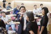 권한진 국제미용항노화학회 회장, '이데베논', 'PCL' 성분 소개