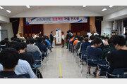 한국폴리텍대학 목포캠퍼스, 정부3.0 학생 프로젝트작품 전시회 개최