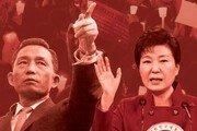 [Magazine D/ 카드뉴스]부녀(父女) 대통령의 역대급 거짓말 4+10