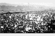 [박윤석의 시간여행]왕궁 앞의 시위