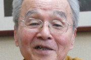'후쿠시마 슈바이처'의 안타까운 죽음