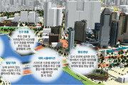 싱가포르, VR기술로 환경-교통 해결… 나라 전체가 실험실