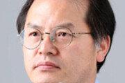 [황재성의 오늘과 내일]신뢰 회복으로 한국 경제를 일으켜라