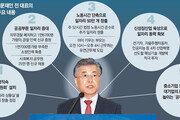 [이슈 짚어보기]'외부자들'의 문재인 대선공약 중간점검
