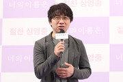 """[장선희 기자의 무빙 무비]신카이 마코토 """"'너의 이름은.' 50번 본 한국인 있더라"""""""