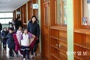 [노지원의 교육 속풀이] 5-5-2 학제로 바꾸면 한국교육 달라질까?