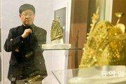 [한국의 인디아나존스들]금빛 봉황이 날아오를 듯… 현존 最古 백제 금동관의 자태
