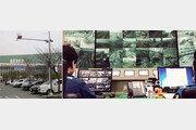 거리로 나온 사물인터넷-빅데이터, 도시문제 해결사로