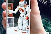 로봇이 펀드 추천-목소리로 송금… IT 중무장 나선 금융권