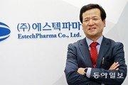 [김상철 전문기자의 기업가 열전]전량 수입하던 원료의약품 개발해 수출