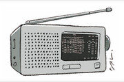 [조경란의 사물 이야기]라디오