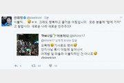 """안희정, 문재인에 볼뽀뽀 """"이불킥, 그래도 행복하고 즐거워"""""""