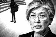 [횡설수설/이진]장관 후보자의 이중국적 자녀