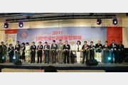 제1회 대한민국 반려동물 영화제 발대식 열려