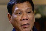 [댄스 위드 월드] 美-필리핀 반테러 전쟁 바라보는 中 심정은…