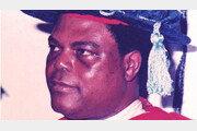 [이유종의 오비추어리] 냉동 수산물로 나이지리아 재벌 된 아프리카 남자