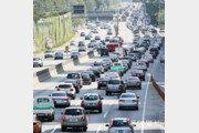 [주애진 기자의 보험의 재발견]대중교통 많이 탈수록 車보험료 내려가네