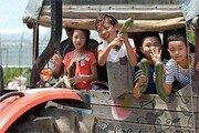 팔뚝만한 호박 따는 재미에 푹… 시골마을도 활력 되찾아