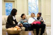 [부형권의 아메리카 견문록]오바마의 '아버지의 날'