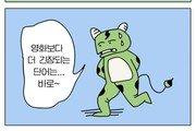 [동깨비 늬우스]'공포영화보다 무서운 북한'