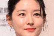 이영애씨, 'K-9 사고' 희생자 위로금 5000만원 전달