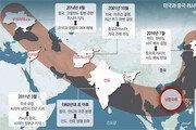 [구자룡 기자의 글로벌 뷰]우크라이나서 한반도까지… 美 vs 中러, 커지는 '新냉전 벨트'