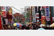 [Scene # City]서울속 작은 중국… 이국적 분위기 물씬