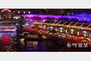 정부 앞장서 되살린 수변도시, 주민 협력해 관광명소로
